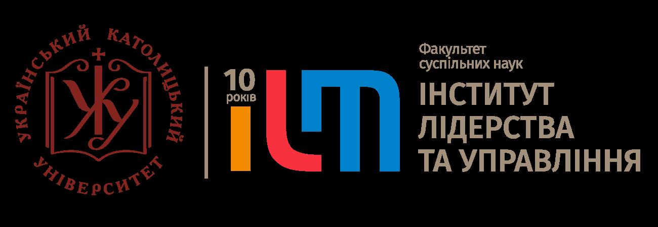 uku-logo